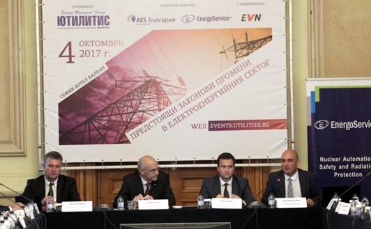 Energy Managers Forum © ЮТИЛИТИС